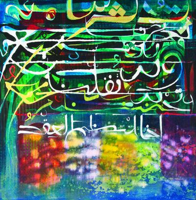"Tagalsir Hassan, '""Seven shade us""', 2015"