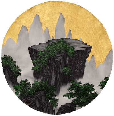 Yao Jui-chung 姚瑞中, 'Small Landscape II: Atlas Hills  ', 2015
