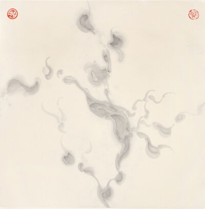 Yeh Fang, 'Abstract #1', 2010 -2014