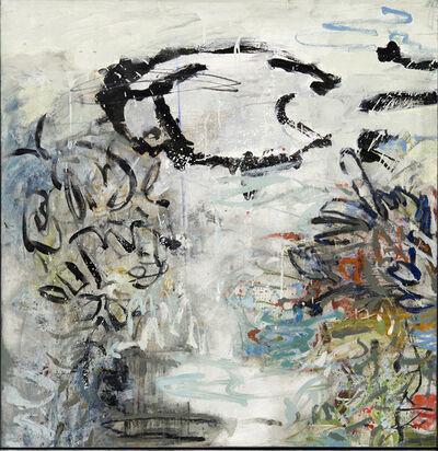 Leslie Allen, 'Ask Me Four Times I', 2014