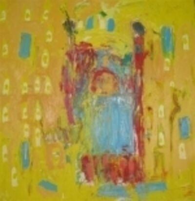 Paul Wadsworth, 'Gate way ', 2009