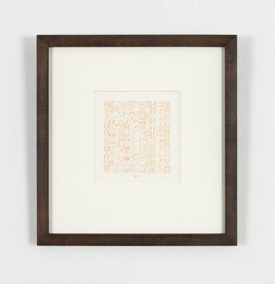 Bruce Conner, 'UNTITLED INKBLOT DRAWING, JANUARY 6, 1995', 1995