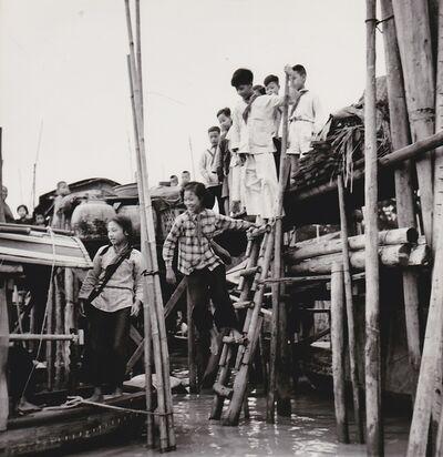 Agnès Varda, 'Canton (Chine), village flottant, retour de l'école', 1957
