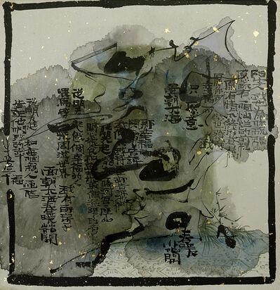 Ann Niu 牛安, 'Scholar Stone series - Temple Grey B', 2014