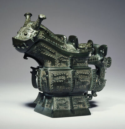 'Pouring vessel with dragon-head lid (guang)', 11th century B.C.