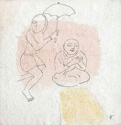 "Badri Narayan, 'Untitled, Ink on Paper by Padmashree Modern Artist ""in Stock""', ca. Circa"