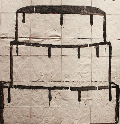 Gary Komarin, 'Black and White CAKE'