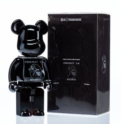 BE@RBRICK X Project 1/6, 'Centurion 400% (Black)', 2014