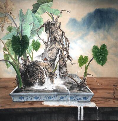 Kuan-Ti Chi, 'Small Universe', 2013