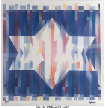 Yaacov Agam, 'Star of Hope', n.d.