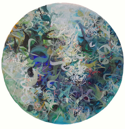 Khaled Al-Saai, 'Promises of Spring', 2017