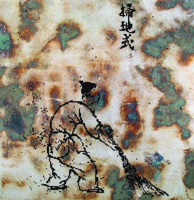 Feng Mengbo 冯梦波, 'M 02', 2009