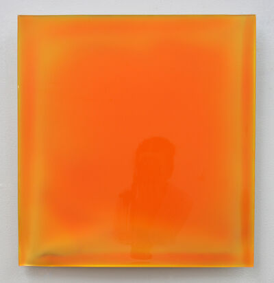 Cathy Choi, 'M1604', 2015