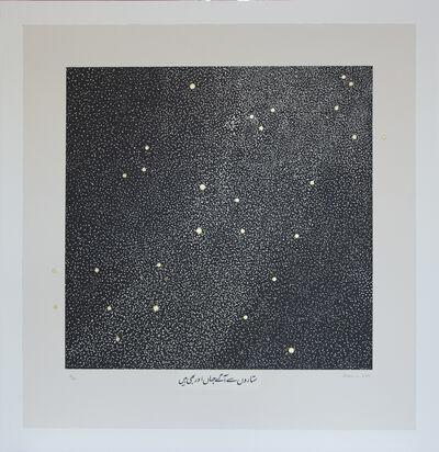 Zarina, 'Beyond the Stars', 2014