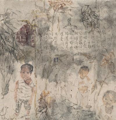 Luo Min, 'Poesía de flores de otoño No. 4', 2017