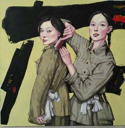 Liu Chun Hai, 'Chinese Visual Series - Growing up in the Rainstorm l 中国图式系列之《成长在风雨中》之一 ', 2016