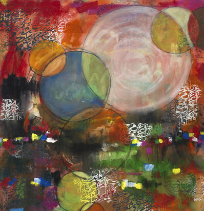 Shareef Sarhan, 'Untitled', 2015