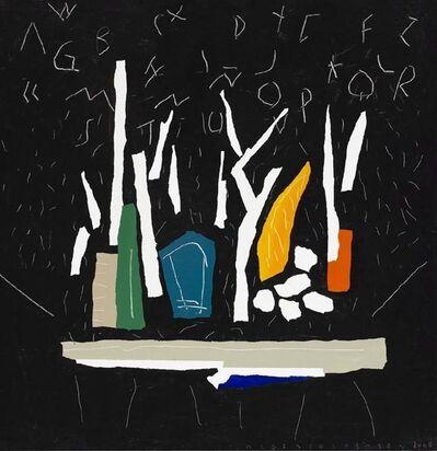 Alberto Corazón, '5ª noche repentina', 2006