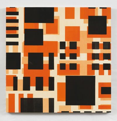 Catherine Mosley, 'Here/Square IV', 2015