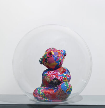 Jiang Shuo 蒋朔, '气泡里的福娃;Lucky Kid in Bubble', 2013