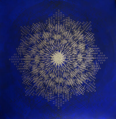 Lulwah Al Homoud, 'Al Sameea', 2016