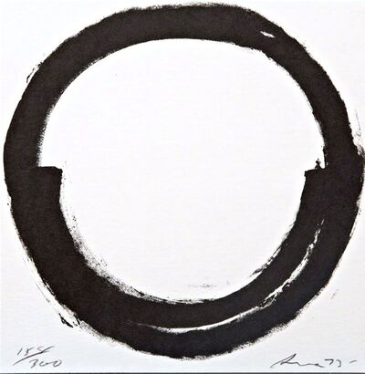 Richard Serra, 'Untitled, from the Collection of Ileana Sonnabend and the Estate of Nina Castelli', 1973