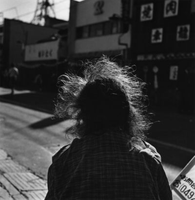 Issei Suda, 'Kawagoe, Saitama, 1976', 1976