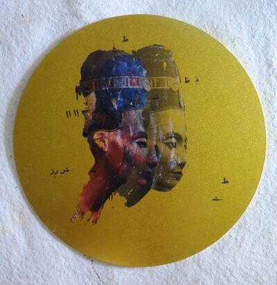 Mohamed Abou Elnaga, 'Double vision', 2016-2018
