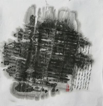 Tao Aimin 陶艾民, 'Woman's Journal 11'