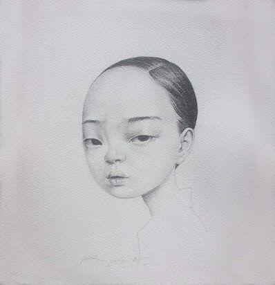 Roby Dwi Antono, 'Zhi Yao Wei Ni Huo Yi Tian', 2017