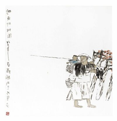 Nie Ou 聶鷗, 'Returning to the Village in the Rain #12, Spring 細雨歸村圖', 1987