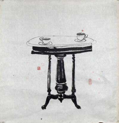 Gilles Massot, 'The Coffee Shop Series, Chinese Brush 4 ', 1992