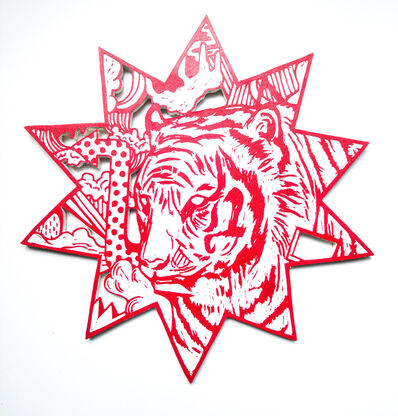 Kenichi Yokono, '12 zodiac animal signs - tiger', 2017