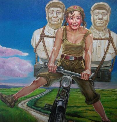 Hu Ming, 'Big Red Face'