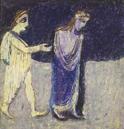 Irakli Parjiani, 'Orpheus', 1981