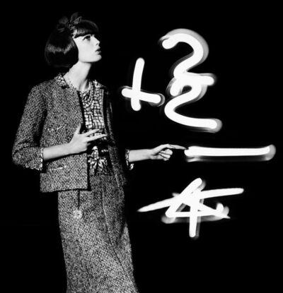 William Klein, 'Dorothy + light numbers', 1962