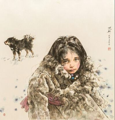 Ai Xuan, 'Frozen Land in February', 2016