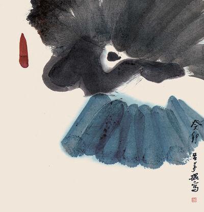 Lui Shou Kwan 呂壽琨, 'Zen Lotus', 1963