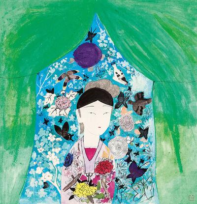 Wang Mengsha 王濛沙, 'Lolita Girl 夢莉小姐', 2015