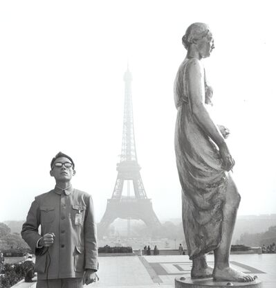 Tseng Kwong Chi, 'Paris, France', 1983