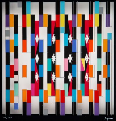 Yaacov Agam, 'Interspaceograph Memory: Recollection Agamograph', 1980