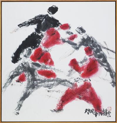 Feng Zhongyun, 'Combat', 2019
