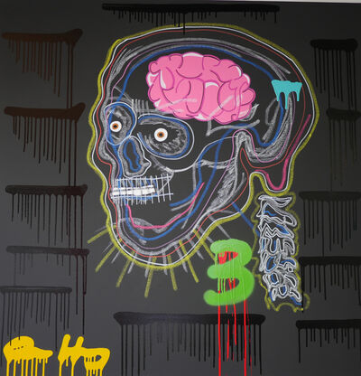 Al Baseer Holly (ABH), 'What's a Skull Without a Brain?', 2016