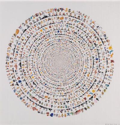 Tong Dazhuang, 'Circle Series', 2006