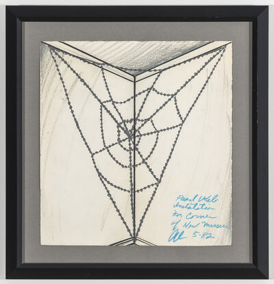 Arch Connelly, 'Pearl Web Installation for the Corner of the New Museum', 1982