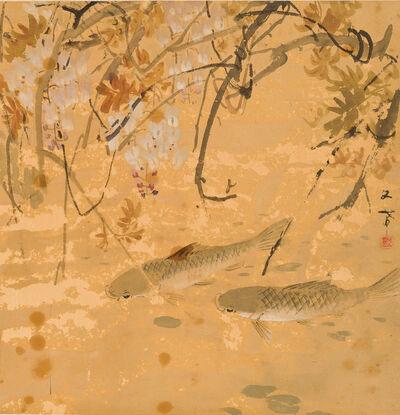 Chen Wen Hsi, 'Fish'