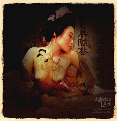 Yu Hang, 'Late-7 Dark Fragrance Sleeves', 2007