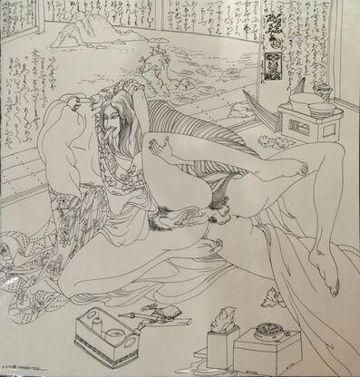 Masami Teraoka, 'Bonsai Spring Women', 1971