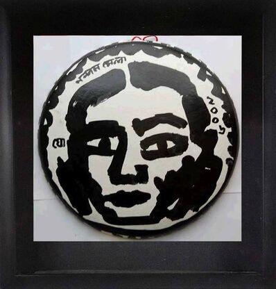 "Jogen Chowdhury, 'Shora, Face, Ink on Terracotta, Black & White Colours by Modern Artist ""In Stock""', 2006"