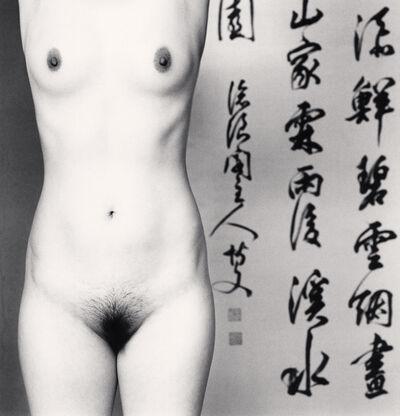 Michael Kenna, 'Ayako, Study 4', 2010
